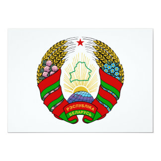 Belarus Coat of Arms Personalized Invitations