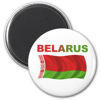 Belarus Flag (Wavy) 6 Cm Round Magnet