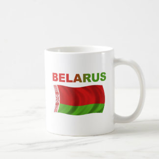 Belarus Flag (Wavy) Basic White Mug
