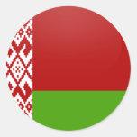 Belarus quality Flag Circle