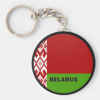 Belarus Roundel quality Flag Basic Round Button Key Ring