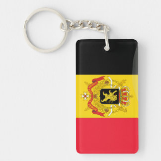 Belgian Coat of arms Key Ring