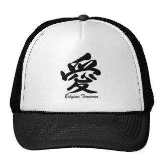 Belgian Tervuren Mesh Hats
