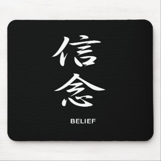 Belief - Shinnen Mousepads