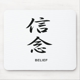 Belief - Shinnen Mouse Pad