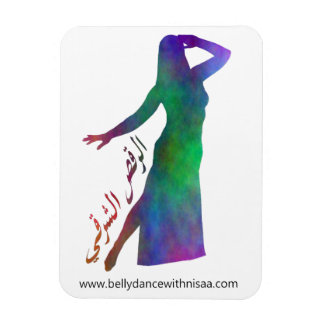 Belly Dance (in Arabic) Magnet (Colour Mix 1)