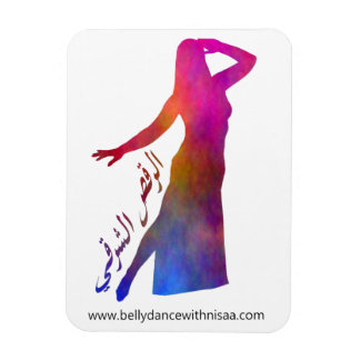 Belly Dance (in Arabic) Magnet (Colour Mix 2)