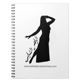 Belly Dance (in Arabic) Notebook