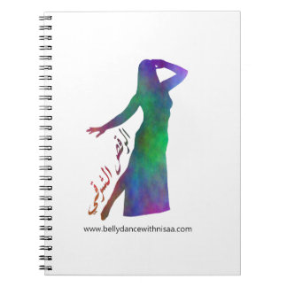 Belly Dance (in Arabic) Notebook (Colour Mix 1)