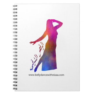 Belly Dance (in Arabic) Notebook (Colour Mix 2)