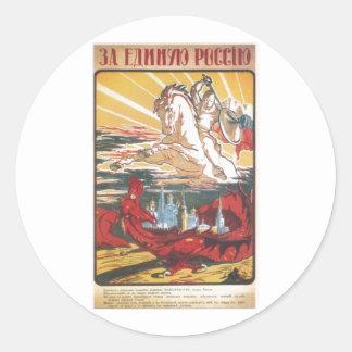 Beloe Delo - Russian Civil War Propaganda Round Sticker