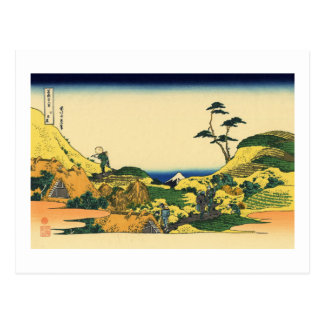 Below Meguro Postcard