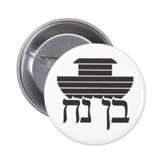 Ben Noach 6 Cm Round Badge