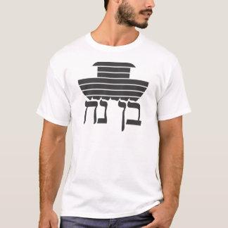 Ben Noach T-Shirt