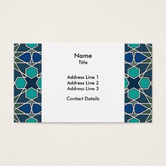 Ben Yusuf Madrasa Geometric Pattern 0-0-7 Business Card