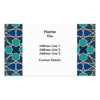 Ben Yusuf Madrasa Geometric Pattern 0-0-7 Pack Of Standard Business Cards