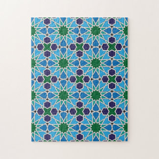 Ben Yusuf Madrasa Geometric Patterrn 10 Jigsaw Puzzle