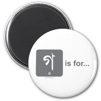 Bengali G is for...by Lovedesh.com 6 Cm Round Magnet