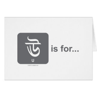 Bengali Letter U is for... by Lovedesh.com Card