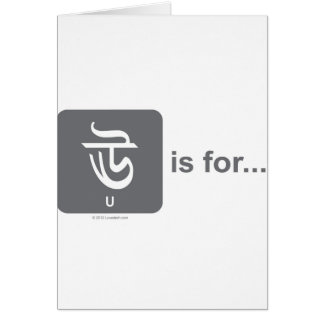 Bengali Letter U is for... by Lovedesh.com Greeting Card