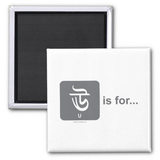 Bengali Letter U is for... by Lovedesh.com Fridge Magnets