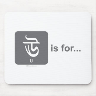Bengali Letter U is for... by Lovedesh.com Mouse Pad