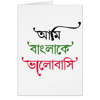 Bengali song cards