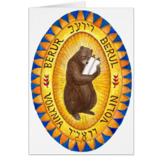 Berur/Berul Family Seal Greeting Card