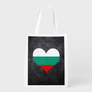 Best Bulgarian Heart flag