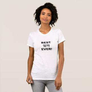 BEST MOM EVER! (KOREAN) T-Shirt