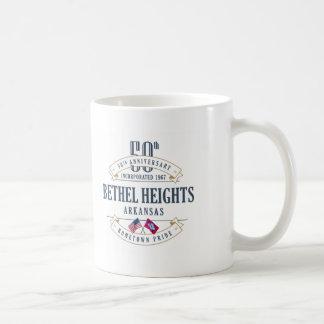 Bethel Heights, Arkansas 50th Anniversary Mug