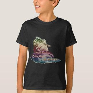 Bhujangasana ~ Yoga Cobra Pose T-Shirt