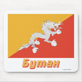 Bhutan Flag with name in Russian Mouse Pads