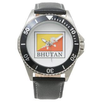 Bhutan Watch
