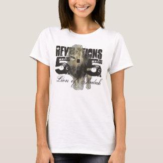Bible Scripture - Lion of Judah - WOMENS T-Shirt
