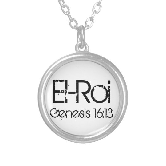bible verse El-Roi (The strong one who sees)