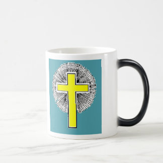 Bible Verse Josh 1:9  Morphed Coffee Mug