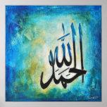 BIG 16x16 Alhamdulillah Poster - Islamic Art!!