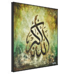BIG 16x16 ALLAH-U-AKBAR - Canvas Islamic Art!!