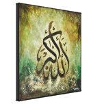 BIG 16x16 ALLAH-U-AKBAR - Canvas Islamic Art!! Stretched Canvas Print