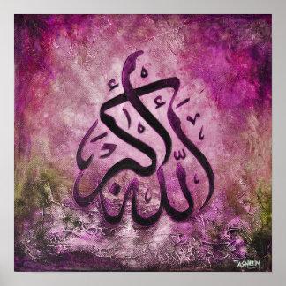 BIG 16x16 ALLAH-U-AKBAR - Original Islamic Art!! Poster