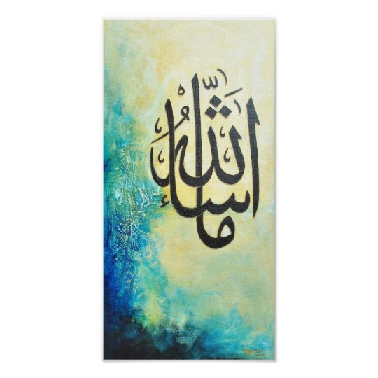 BIG 8x16 Mashallah Poster - Original Islamic Art!!