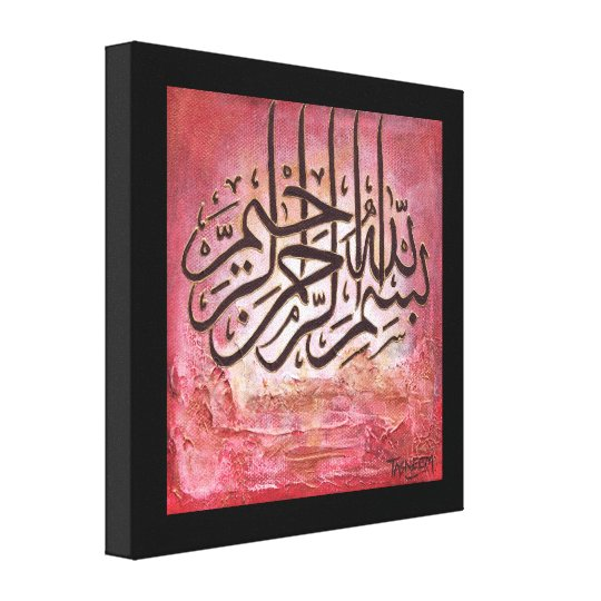 BIG Bismillah - ORIGINAL Islamic Art on Canvas!!!