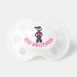 Big Brother Baby Pacifiers