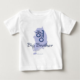 Big Brother (of a Boy) Korea Baby T-Shirt
