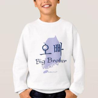 Big Brother (of a Girl) Korea Sweatshirt