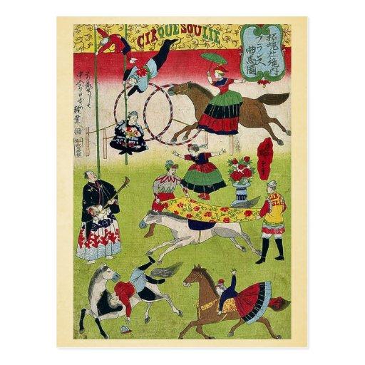 Big French circus by Utagawa,Hiroshige Post Card