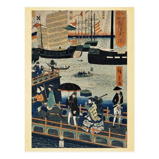 Big harbour in London by  Marutetsu, Ukiyoe Postcard