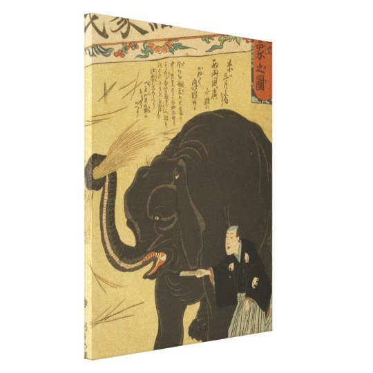 Big Imported Elephant Japanese Vintage Art Canvas Print