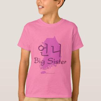 Big Sister (of a Girl) Korea T-Shirt
